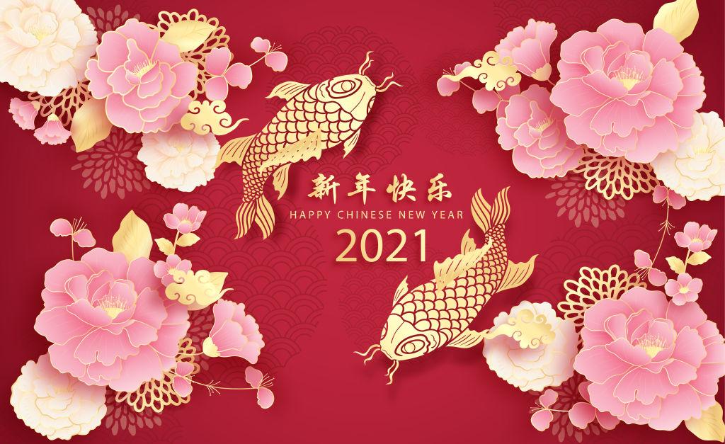 2021年牛年春节新年活动主题海报设计矢量插画素材下载
