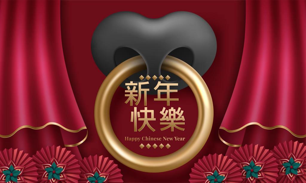 2021年牛年春节新年拜年主题海报字体设计矢量插画素材下载Happy Chinese New Year flower and lantern decorative design