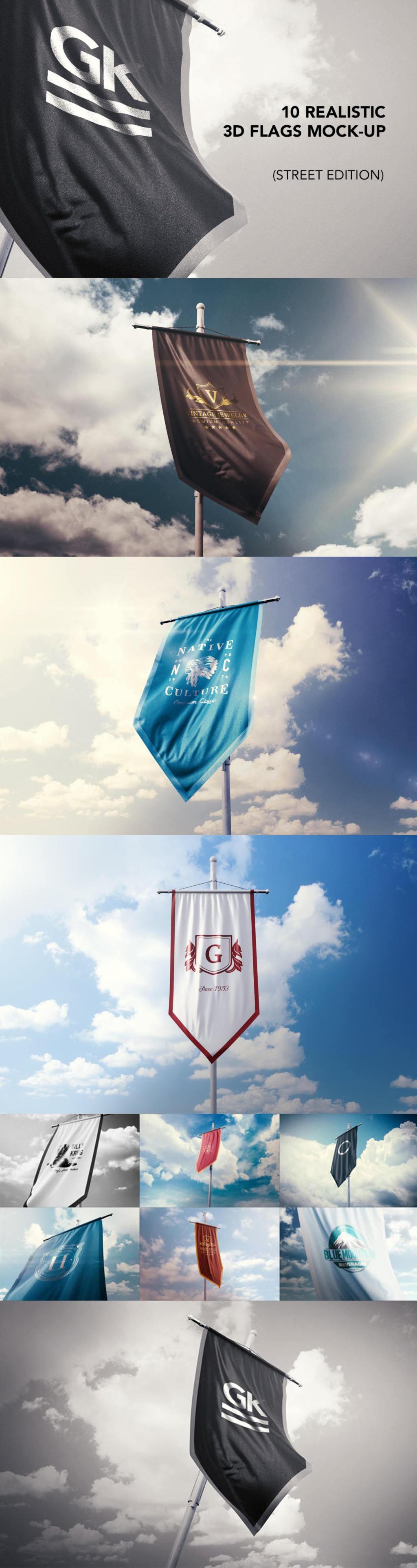 10款立体道旗样机企业旗帜logo样机ps素材贴图模板10 Realistic 3D Flag Mock Ups v.2