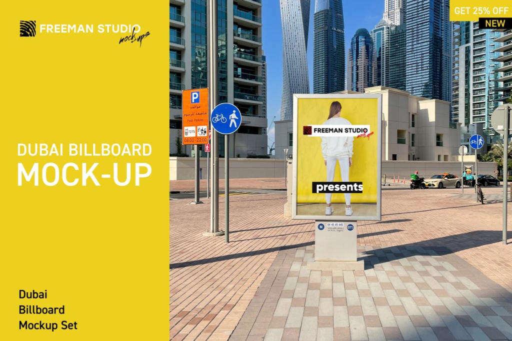 城市街头广告牌灯箱海报样机ps展示贴图 Dubai Billboards Mock-Up Set