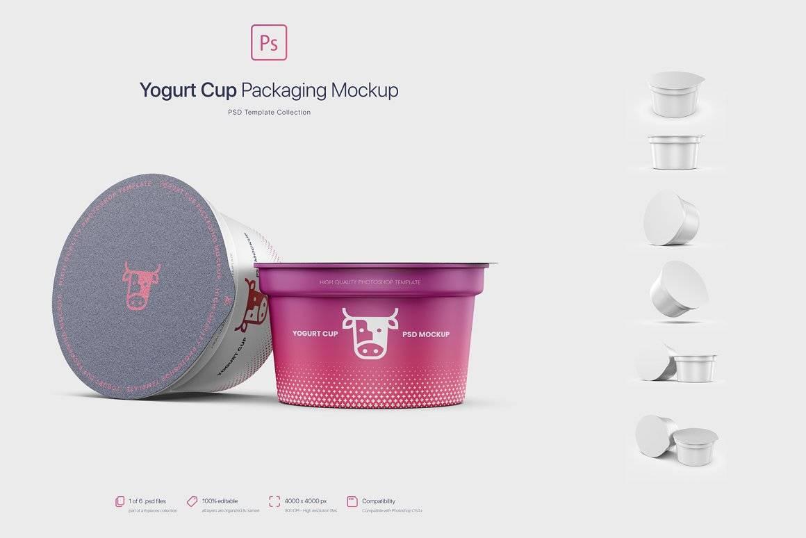 逼真高质量酸奶杯纸杯果冻包装样机ps展示贴图 Yogurt Cup Packaging Mockup