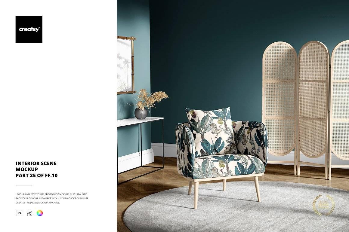 室内场景扶手椅子样机布料印花图案设计展示PS素材智能贴图 Interior Scene Mockup (25FFv.10)